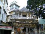 Джайн Тэмпл в Бомбее