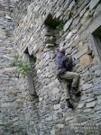 Преодоление древней стены
